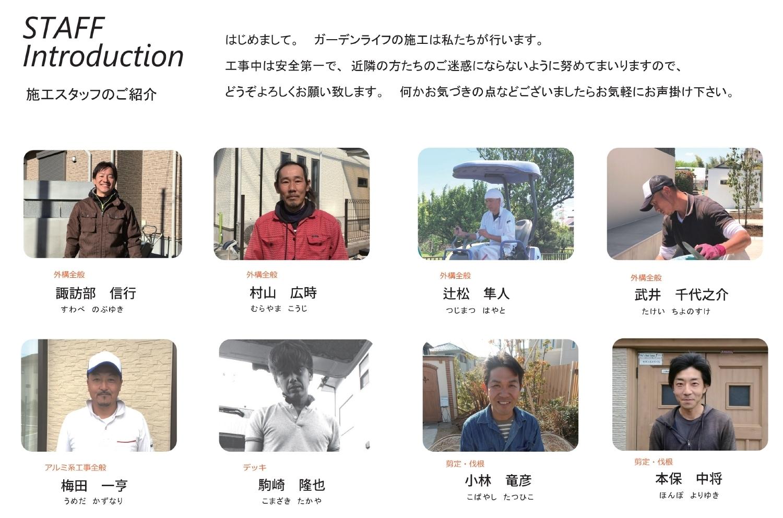 https://www.s28.jp/staff20180625.jpg